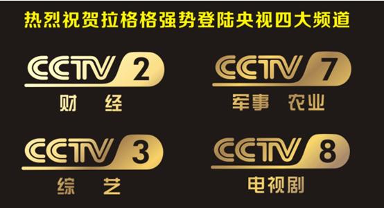 """与普通的家居行业不同的是,拉格格作为中国十大衣柜品牌之一(查询网址:http://www.china10.org/zhan176.html),社会责任感是其生存和发展中最为看重的一个部分。产品开发上,拉格格一直坚持""""质量第一""""的开发理念,不但建立了拉格格环保材料研发中心,拥有全国领先的产品开发技术,更是发明了震惊世界市场的环保太空木材质衣柜,填补了中国零甲醛环保家居市场的空白。 客户服务上,拉格格秉承的""""客户至上""""理念不但给消费者和经销商带来了更好的购物体验"""
