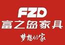 富之岛FZD