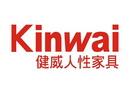 健威Kinwai