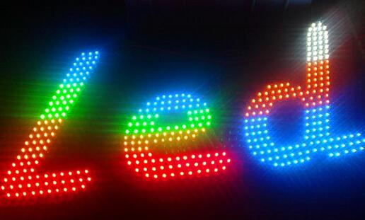 """""""理想很丰满,现实很骨感"""" LED行业利润空间被压缩"""