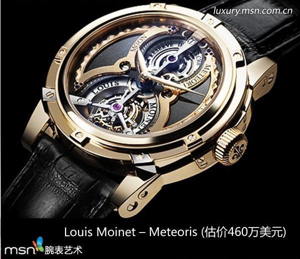 世界十大名牌手表排行榜 中国企业家品牌周刊图片