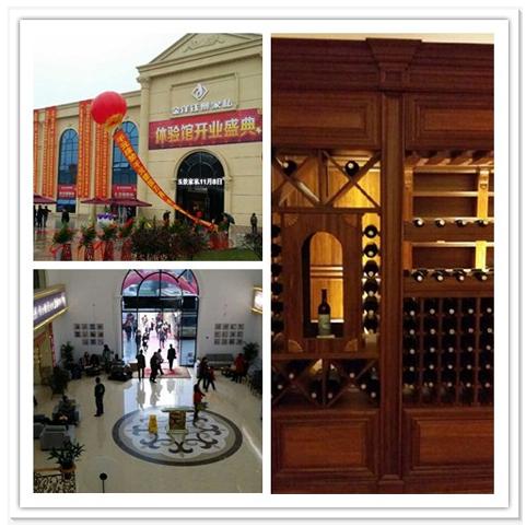 喜气洋洋 热情祝贺博诗曼绵阳专卖店盛大开业