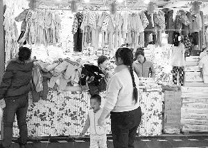 注意!儿童衬衣多属非直接接触皮肤纺织产品