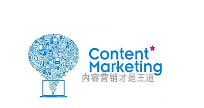 锁具企业进入互联网时代需做好内容营销