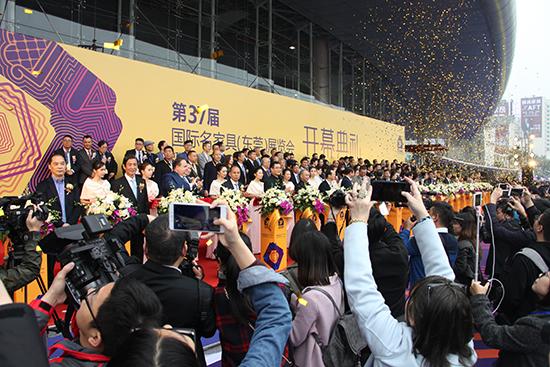 第37届国际名家具(东莞)展览会圆满成功