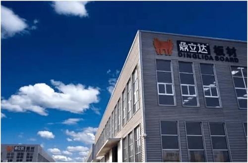 热烈祝贺生态板十大品牌鼎立达南充运营中心盛大开业