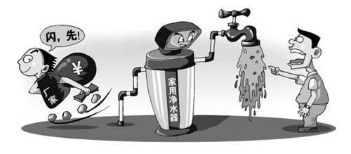 强制性标准缺失 净水器市场良莠不齐