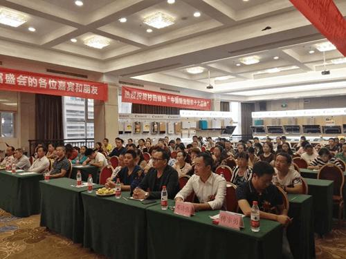 2017年村田厨卫重庆区域新品发布暨厂商联欢会