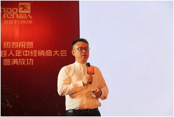 罗子健董事长再发贺信:超人厨卫9月增长124.1%