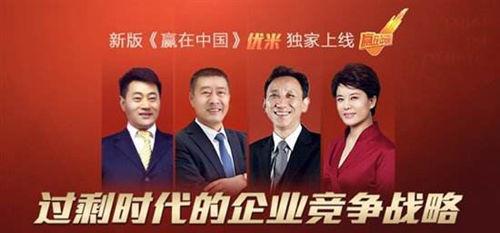 """竞争战略助传统中小企业突围""""红海""""市场"""
