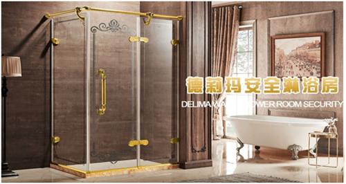 德莉玛淋浴房京东上线 双12狂欢不断