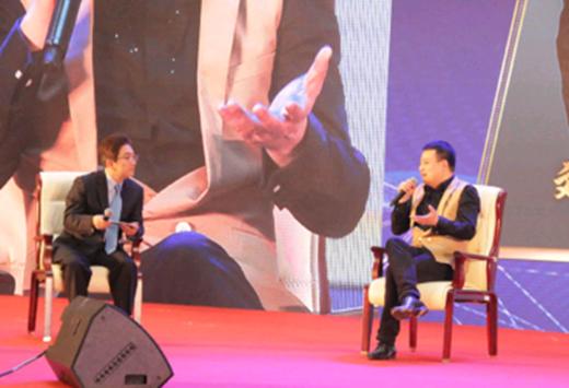 2018中国(国际)品牌战略论坛 恩基云采获创新企业殊荣