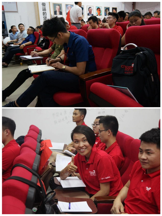 超人商学院第三届全国业务技能特训正式开营