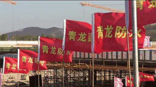 """青龙防水进军""""红色故都""""瑞金 重燃革命激情"""