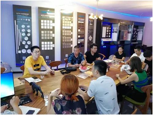 汉的智慧家居浙江片区优秀加盟商交流会