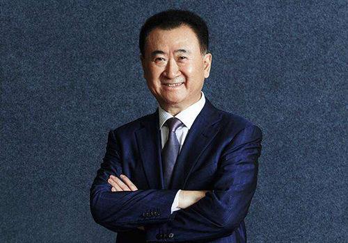 万达集团股份有限公司董事长王健林先生