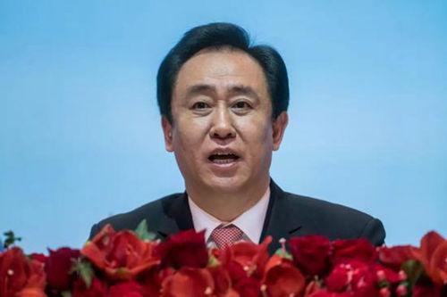 恒大地产集团董事局主席许家印先生