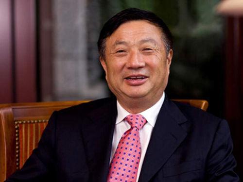 华为技术有限公司总裁任正非先生