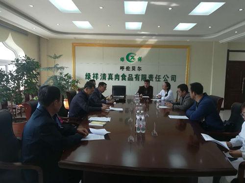 2018年度内蒙古工业企业品牌调研诊断服务工作开展