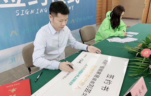 重磅!JIANSHU简舒签约新生代演员刘芸为品牌形象大使