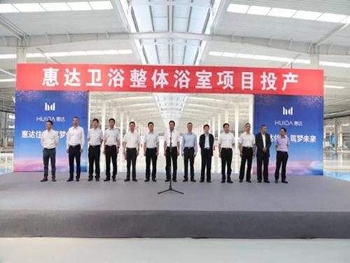邯郸与美的置业集团 签署全面战略合作协议