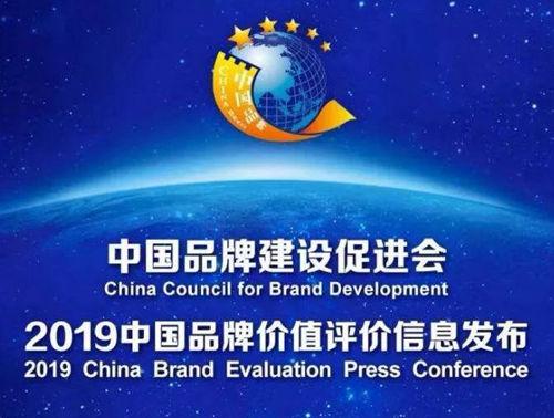 5个地理标志产品品牌价值评估结果892.96亿
