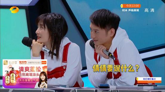 珍颜萃携手智能大屏直播互动登陆《快乐大本营》!