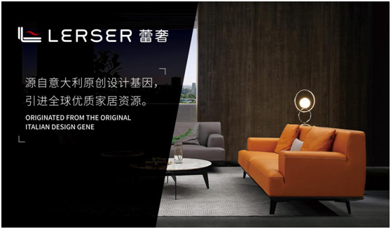"""荣膺""""中国十大品牌""""称号 蕾奢家具实至名归"""