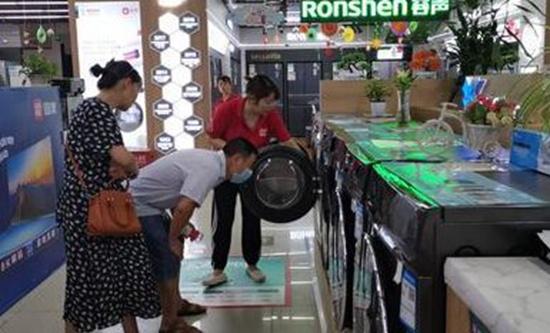 产品、服务升级将成刺激家电消费市场复苏关键