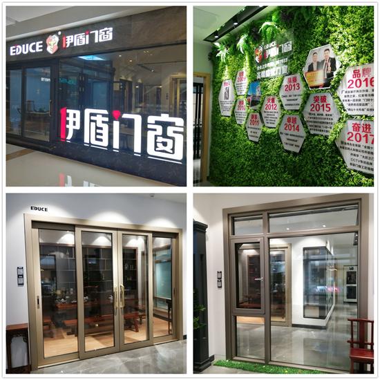 《聚焦伊盾榜样》第三期:伊盾玉林店吕总的大商创业之路