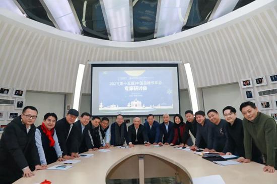 2021(第十五届)中国品牌节年会专家研讨会在京召开