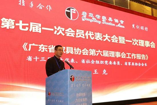 五年磨一剑 广东省家具产业高质量发展之路