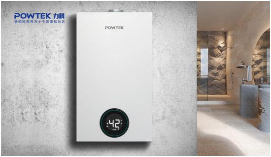 力科电器 开启环保节能壁挂炉新时代