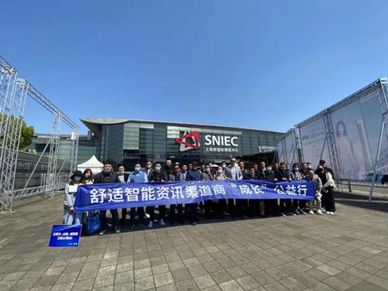 2021中国制冷展舒适家居行业观展团活动圆满举办