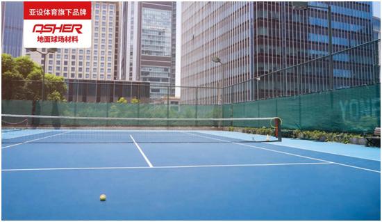 ASHER亚设•地面球场材料 愿中国羽毛球队再攀高峰