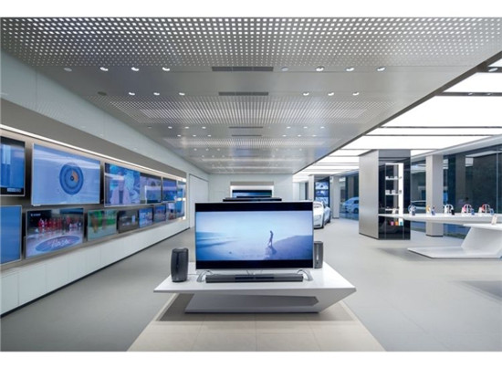 2021-2025彩电行业分析报告及彩电市场洞察分析